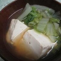 豆腐と白菜の生姜汁