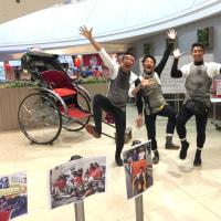 2016年11月8日 人力車、上海から世界へ旅立つ!