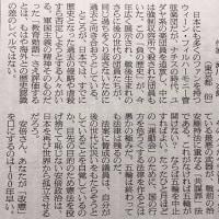 赤川次郎さんの投稿記事から