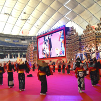 ふるさと祭り 東京・・4
