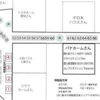 12月9日 黒川マルシェブース表です