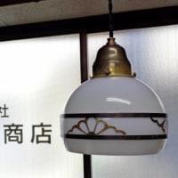 小ぶりで可愛い真鍮飾り巻ペンダントライト 販売開始です('∇^d)