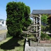 広島県郵便局訪問 NO.5 東広島市 広島大学の統合移転がきっかけで、できた都市であることを知りました