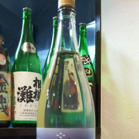 中部・近畿の日本酒 其の49