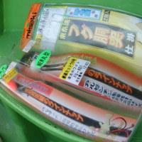 まさかの釣具メーカー倒産!
