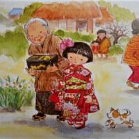今日もまた行きつ戻りつ春はどこ・鹿児島の昔話で春よぼう・