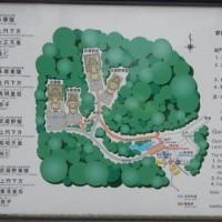 高尾の天皇陵(武蔵野陵)に参拝