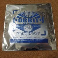 �ءڥ��ɥȥꥬ���ۥɤǤ��̥Хå�-ORBIT2-�� ����ꤷ�ޤ��ڼ������