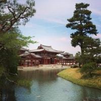 京都旅行2014 2日目