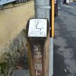 まち歩き左0543 京都一周トレイル 東山コース 55