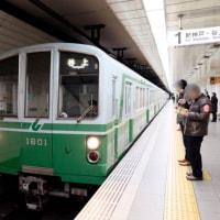 2/25-26行き当たりばったり関西旅行 その3「神戸周辺を廻ってから阪和線の103系に乗って南下」