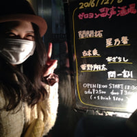 【LIVE REPORT】12/8柏04(千葉)