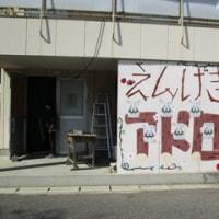 Koyo劇、卒部公演に行ってきました。
