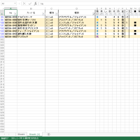 モンコレ20th用 Excelカードリスト(追加)