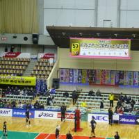 秋田県立体育館でVリーグ女子を観戦