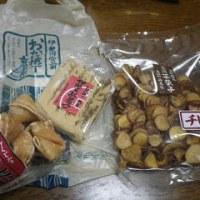 おかげ横丁でお買い物&団五郎茶屋さんの「氷いちご」☆