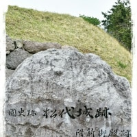 松代(海津)城跡。