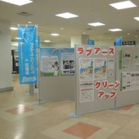 【札幌4/1~4/7】ラブアース2015活動報告パネル展