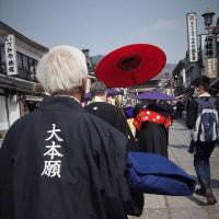 善光寺・赤い傘