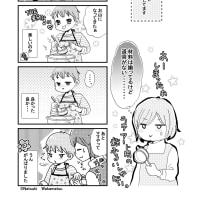 第33話☆秋くんの日常☆息子のお手伝い