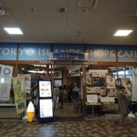 Brompton旅 東京マラソン応援ポタ。