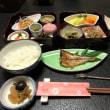 山形・秋田の旅 その4 湯田川温泉2
