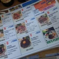 総社のお洒落カフェレストラン「THE MINGERING DINER」