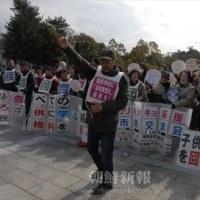 日本を敵視する学校に、なぜ日本人がお金を寄付?
