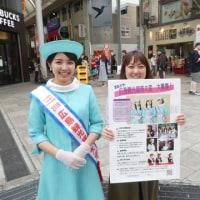 広島テレビ テレビ派「街かど伝言板」に出演しました