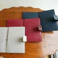 B.stuff 限定素材カードケース