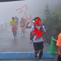 忘れたころに、届いた!!!富士登山競走 記録証&完走証~来年は山頂コースだっ!!