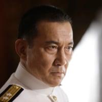 「連合艦隊司令長官 山本五十六 ー太平洋戦争70年目の真実ー」