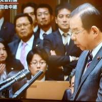 日本社会は20年くらいかけて 官民挙げて共和制を破壊してきました(内田 樹)