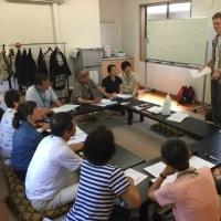 2017年度第3回新潟市旧齋藤家別邸を英語でご案内 講座 参加者の皆さまからのご感想