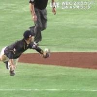 あっき〜☆ 水木金