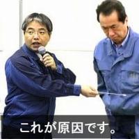 【激】参院予算委員会 佐藤正久 2011.5.20