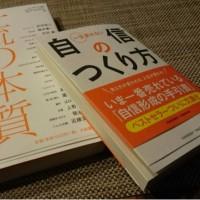 最近読んだ本達です!