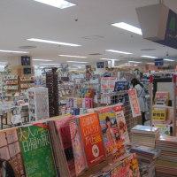 大型百貨店の撤去