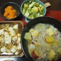 とうがんと豆腐と舞茸のあんかけ
