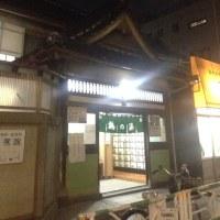 【東京銭湯】千駄ヶ谷 鶴の湯