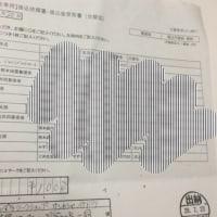 花曼荼羅ワークショップの熊本震災義援金手続き報告