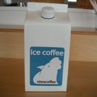 リニューアル! リキッドアイスコーヒー。