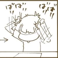 岡崎体育が好きらしい