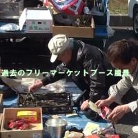 第39回香川旧車クラブミーィングのご案内