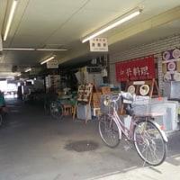 2016_0514_船橋市場_大乃家食堂(オオノヤショクドウ)