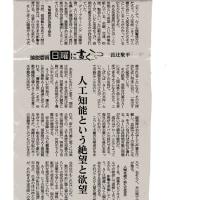 ゼロ磁場 西日本一 氣パワー・開運引き寄せスポット あと30年生きたい?(1月23日)
