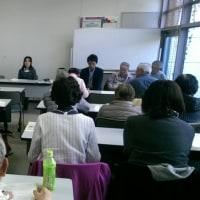 ボランティア入門講座に行ってきました