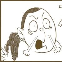 怪奇草紙ナゾの声