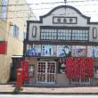 405日目「小津安二郎の図像学(東京国立近代美術館フィルムセンター)」京橋