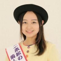 【速報・暫定版】「二本松の菊人形・菊むすめ」ふくしま もも フェスタ
